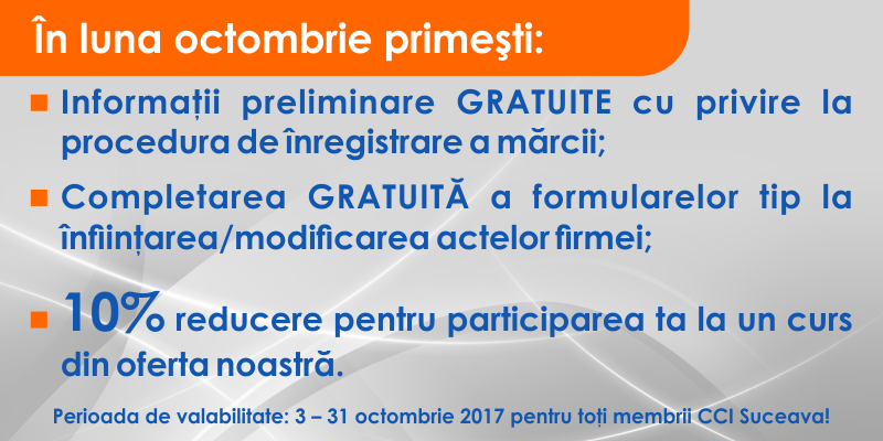 10. octombrie 2017